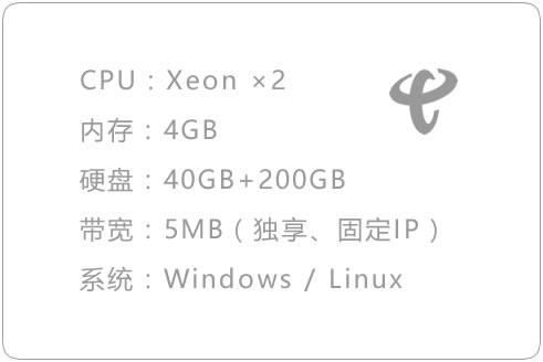 CQDX-4型(¥ 396 / 月)