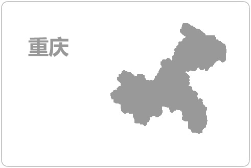 重庆移动资源池介绍