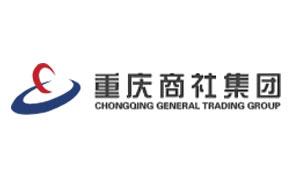 成功案例:重庆商社(集团)有限公司