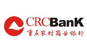 成功案例:重庆农村商业银行股份有限公司
