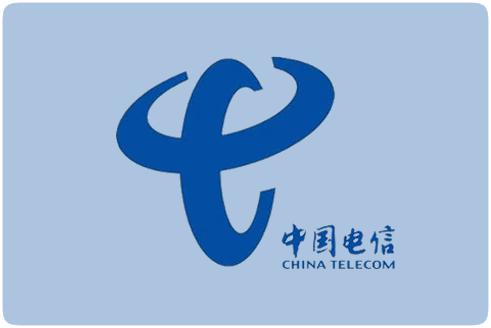 重庆电信云计算核心伙伴
